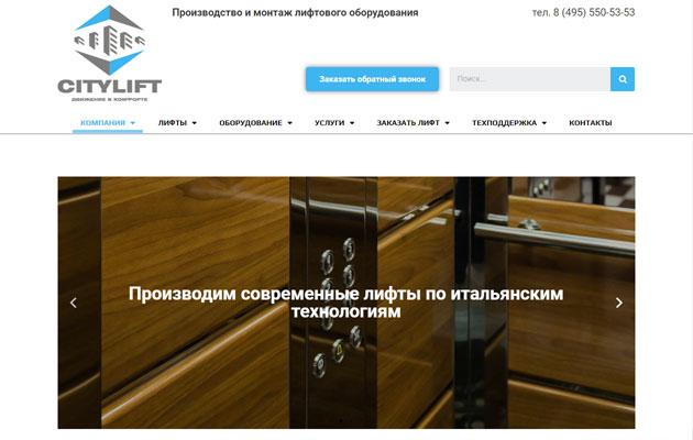 Производитель лифтов СИТИЛИФТ
